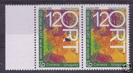 Uruguay Error Big Dark Original Spot Judaica ORT Education University Mnh Stamp - Stamps