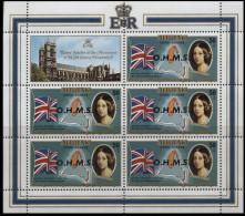 BULK: 2 x AITUTAKI 1977 Flag island castle Silver Jubilee 50c OVPT:OHMS sheetlet  [Aufdruck,surimprim�,sobreimpreso]