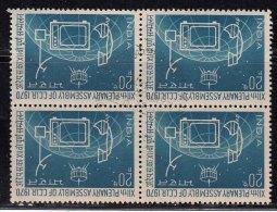 First Day Postmark On Mint Block Of 4, Plenary Assembly, Radio, Telephone, Telecom, Televsion, Antenna, Sate, India 1970 - Telecom