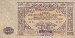 Russie Du Sud, 10 000 Roubles 1919, YN-027, Pick S425a - Russie