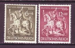 Germany B 247-8  * - Unused Stamps