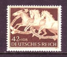 Germany B205  *  HORSE RACING - Unused Stamps