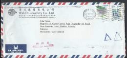 Hong Kong Airmail 1999 Victoria Harbor $1.30, Tai Fu Tai $1 Sent To Pakistan. - Covers & Documents