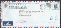 Hong Kong Airmail 1999 Victoria Harbor $1.30, Tai Fu Tai $1 Sent To Pakistan. - 1997-... Chinese Admnistrative Region
