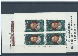 MADAGASCAR 1965 - YT BF N� 3/4 NEUF SANS CHARNIERE ** (MNH) GOMME D'ORIGINE LUXE
