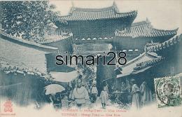 CHINE - YUNNAN - MONG-TZEU - N° 4 - UNE RUE - Chine