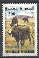 1994  Tunisie  N° 1242  Nf** . Faune . Buffle D'eau - Tunisie (1956-...)