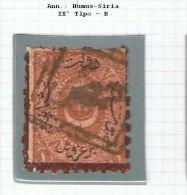 1871 - Tipi Del 1869 - Grossa Dentell. Irregolare - N° 21A - 1858-1921 Impero Ottomano