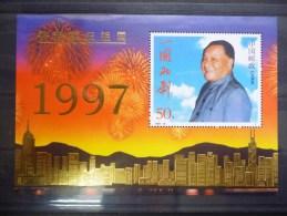 CHINA BLOC 89 Xx ( YVERT ) COTE : 85 EURO - 1949 - ... République Populaire