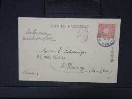 """JAPON- Oblitération De Yokohama En 1905 Sur Cp De """" Port Arthur"""" Pour La France Par Bateau   A Voir Lot P5162 - Covers & Documents"""