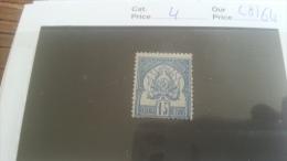 LOT 259341 TIMBRE DE COLONIE TUNISIE NEUF(*) N�4 VALEUR 64 EUROS DEPART A 1€