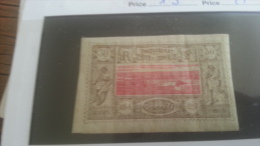LOT 259343 TIMBRE DE COLONIE SOMALIS  NEUF* N�13 VALEUR 25 EUROS DEPART A 1€