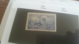 LOT 259353 TIMBRE DE COLONIE COTE IVOIRE NEUF*  DEPART A 1€