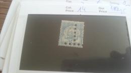 LOT 259364 TIMBRE DE COLONIE TUNISIE NEUF(*) N�14 VALEUR 25 EUROS DEPART A 1€