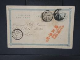 JAPON-Entier Postal De Osaka Pour Tokio  En 1899   A Voir Griffe En Rouge  Lot P5179 - Postales
