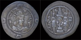 Sasanian Kingdom Khusro I AR Drachm - Greche