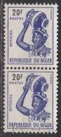 Niger, 1962/71 - 20fr Djerma Girl Carrying Jug, Coppia - Nr.O5 Usato° - Niger (1960-...)