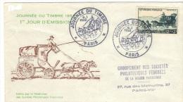 FDC Paris Journée Du Timbre 1952  N° 919 - 1950-1959