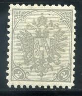 1900-01 AUSTRIA POSTA MILITARE BOSNIA ERZEGOVINA N.11A LINGUELLATO*