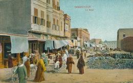 AFRIQUE - EGYPTE - DAMANHOUR - Le Bazar - Damanhur