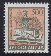 1. Yugoslavia, 1993, Definitive - Sremski Karlovci Fountain, MNH (**) Michel 2585 - Ungebraucht