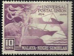 MALAYA NEGRI SEMBILAN UPU 75 YEARS AIRPLANE SHIP OUT OF SET 10 CENTS PURPLE USEDNH 1949 SG65 READ DESCRIPTION !! - Negri Sembilan