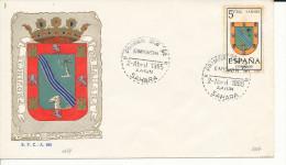 Brief/Carta Spanien/España FDC - Provincia De Sahara - Aaiun/Sahara- 1965 - Siehe Scan *) - Spanien