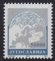 5. Yugoslavia, 1993, Definitive - Postal Service, MNH (**) Michel 2605 - Ungebraucht