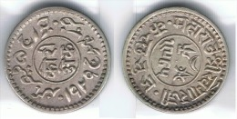 ASIA A IDENTIFICAR PLATA SILVER. A - Monedas