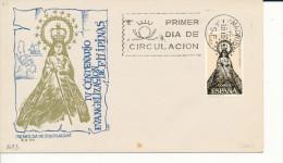 Brief/Carta Spanien/España FDC - IV (4.) Centenario Evangelizacion De Filipinas - Madrid - 196? - Siehe Scan *) - Spanien