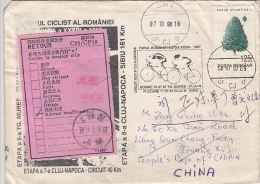 19649- BEECH TREE, CYCLING, ROMANIAN TOUR, SPECIAL COVER, 1998, ROMANIA - Covers & Documents