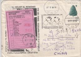 19649- BEECH TREE, CYCLING, ROMANIAN TOUR, SPECIAL COVER, 1998, ROMANIA - 1948-.... Repúblicas