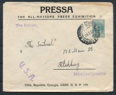 1932 USSR Georgia PRESSA The All Nations Press Exhibition Cover - The Sentinal, Fitchburg, Massachusetts USA - Georgia
