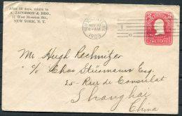 1903 USA China New York Stationery - Shanghai US Postal Agency - United States
