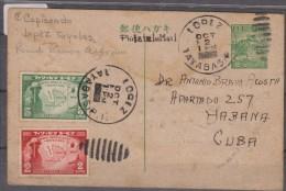 O) 1944 JAPAN, RYUKIU, JAPANESE OCCUPATION, RARE OCCUPATION, CROP COLLECTOR, SOLDIER,  TO HAVANA, XF - 1926-89 Emperor Hirohito (Showa Era)