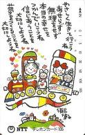 TARJETA DE JAPON DE UN TREN DE 105 UNITS (290-369-1989) TRAIN-ZUG - Japón