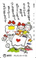 TARJETA DE JAPON DE UNA VACA DE 105 UNITS (290-368-1989) COW - Japón