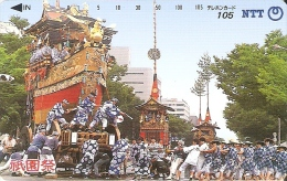TARJETA DE JAPON DE UN DESFILE - CARROZA DE 105 UNITS (330-262-1990) - Japón