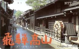 TARJETA DE JAPON DE UNA CALLE TIPICA DE 105 UNITS (290-421-1990) - Japón
