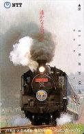TARJETA DE JAPON DE UN TREN DE 105 UNITS (290-268-1989) TRAIN-ZUG - Japón