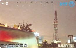 TARJETA DE JAPON DE UNA ANTENA DE TV DE 105 UNITS (290-242-1989) - Japón