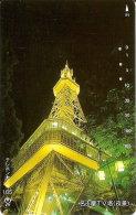 TARJETA DE JAPON DE UNA ANTENA DE TV DE 105 UNITS (290-327-1989) - Japón