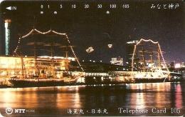 TARJETA DE JAPON DE UNOS BARCOS EN KOBE DE 105 UNITS (330-181-1989) BARCO-SHIP - Japón