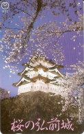 TARJETA DE JAPON DE UN PALACIO DE 105 UNITS (410-203-1989) - Japón