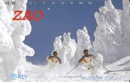 TARJETA DE JAPON DE UN ESQUIADOR EN ZAO  DE 105 UNITS (410-290-1989) - Japón
