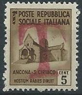 1944-45 RSI MONUMENTO DISTRUTTO 5 CENT SEGNATASSE DI EMERGENZA MNH ** - W195 - 4. 1944-45 Social Republic