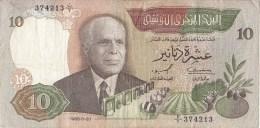 Tunesien,Banque  Centrale De Tunisie, 10 Dinars, Vom 1986-3-20,  No.374213 D/7, Gebraucht - Tunisia