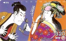 TARJETA DE JAPON DE UNA GEISHA Y UN SAMURAI DE 320 UNITS (290-288-1989) MUJER-WOMAN - Japón