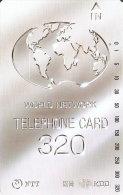 TARJETA DE JAPON DE WORLD NETWORK DE 320 UNITS (110-017) - Japón