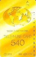 TARJETA DE JAPON DE WORLD NETWORK DE 540 UNITS (110-018) - Japón